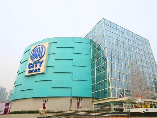 重庆渝北SM城市广场